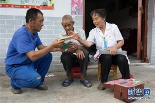 (图片故事)(6)山村女医生高银水:在平凡的岗位上默默奉献
