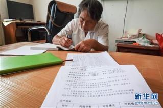 (图片故事)(14)山村女医生高银水:在平凡的岗位上默默奉献