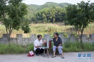 (图片故事)(4)山村女医生高银水:在平凡的岗位上默默奉献