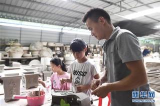 (图片故事)(7)变泥为器——一个农民的返乡创业故事