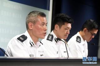 (图文互动)(2)香港警方拘捕多名涉嫌参与近期暴力犯罪活动的人员