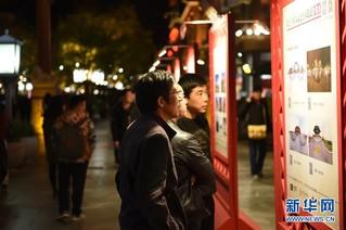 (社会)(3)第六届前门历史文化节开幕