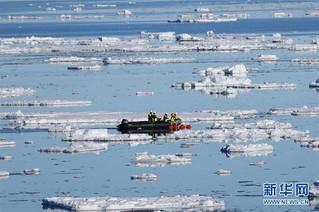"""(""""雪龙""""探南极·图文互动)(4)""""雪龙2""""号首次回收和布放南极考察潜标"""