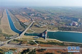 (社会)(3)俯瞰南水北调中线工程渠首:一渠清水润京津
