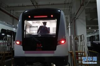 (聚焦疫情防控)(1)武汉轨道交通部分恢复运营