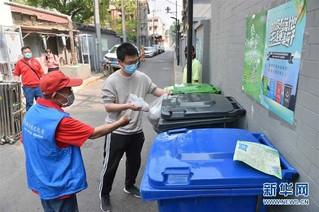 (社会)(1)北京:垃圾分类在社区
