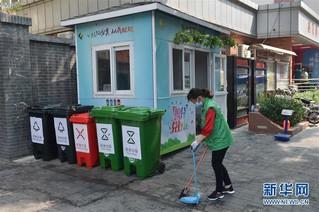 (社会)(4)北京:垃圾分类在社区