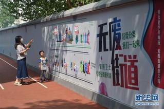 (社会)(7)北京:垃圾分类在社区