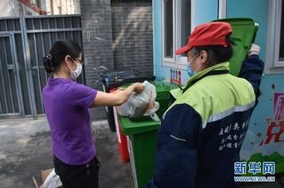 (社会)(2)北京:垃圾分类在社区