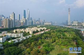 (社会)(5)广州:发展公园引客来