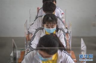 (聚焦疫情防控)(3) 武汉高三复学:透明隔板阻飞沫