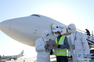 (聚焦疫情防控)(3)山东烟台:国际抗疫物资空中通道提速保畅通