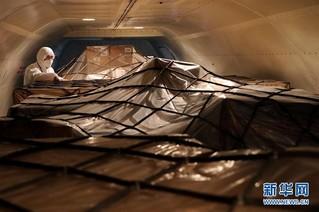 (聚焦疫情防控)(1)山东烟台:国际抗疫物资空中通道提速保畅通