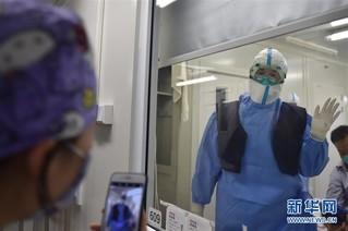 (聚焦疫情防控)(3)北京地坛医院隔离病区影像纪实