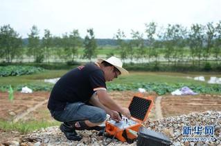 (抗洪防汛)(2)科技设备助力管涌检测