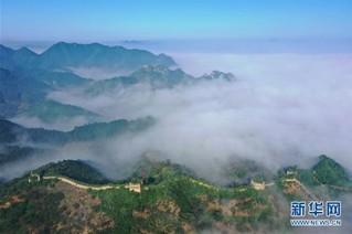 (环境)(3)古长城云海如画卷