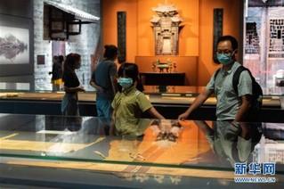 (社会)(1)博物馆里度暑假