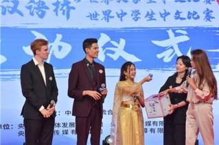 """康辉绕口令遭外国人挑战,""""汉语桥""""2020年赛事再升级"""