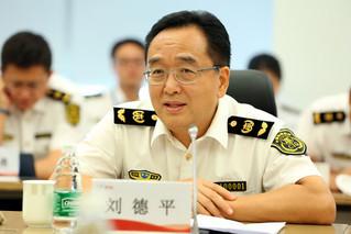 desc=北京出入境检验检疫局局长刘德平致辞