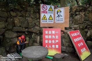 上海一公园假山下探测到1600平米防空洞 将用泡沫混凝土回填