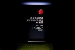 1. 2017北京SKP 秋冬新品时装秀