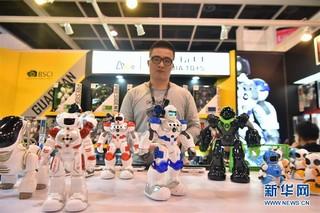 (服务)(5)第44届香港玩具展开幕