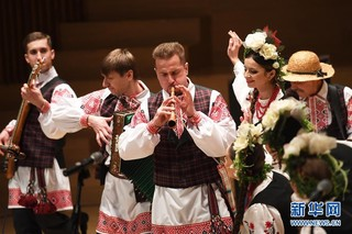 """(文化)(2)2018中国""""白俄罗斯旅游年""""开幕演出在重庆举行"""