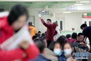 (健康)(1)北京:流感活动强度将趋缓