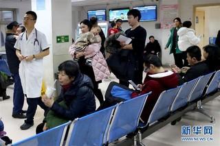 (健康)(4)北京:流感活动强度将趋缓