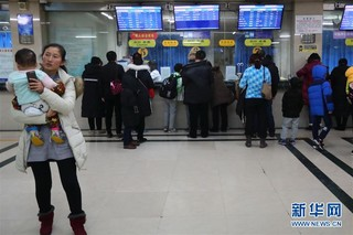 (健康)(3)北京:流感活动强度将趋缓