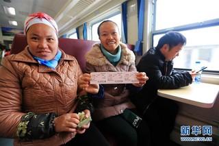 """#(社会)(4)贵州:山区""""慢火车"""" 独特风景线"""