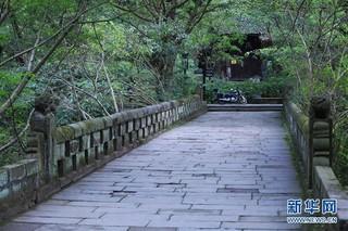 (美丽中国)(5)千年古镇韵味浓