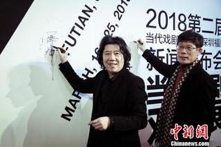 导演孟京辉(左)和圳市福田区委宣传部副部长、区文体局局长简定雄(右) 钟欣 摄