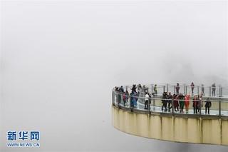 (环境)重庆龙缸:云雾缭绕似仙境