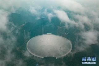 """(科技)(13)""""中国天眼"""":两年发现44颗新脉冲星"""