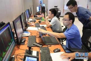 """(科技)(3)""""中国天眼"""":两年发现44颗新脉冲星"""