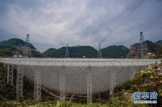 """(科技)(9)""""中国天眼"""":两年发现44颗新脉冲星"""