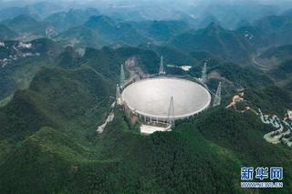 """(科技)(8)""""中国天眼"""":两年发现44颗新脉冲星"""