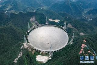"""(科技)(7)""""中国天眼"""":两年发现44颗新脉冲星"""