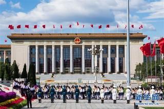 (XHDW)(2)烈士纪念日向人民英雄敬献花篮仪式在京隆重举行