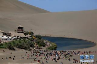 #(社会)(4)国庆假期全国共接待国内游客7.26亿人次