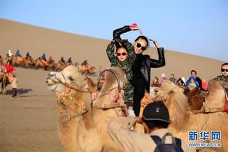 #(社会)(5)国庆假期全国共接待国内游客7.26亿人次