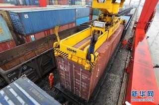 #(经济)(2)连云港港前三季度完成货物吞吐量1.77亿吨