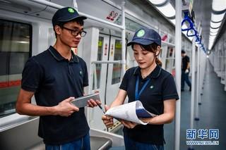 """(关注妇代会)(7)地铁检修车间的""""她力量"""""""
