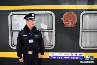 (社会)(2)中越国际客运列车十年的平安守护