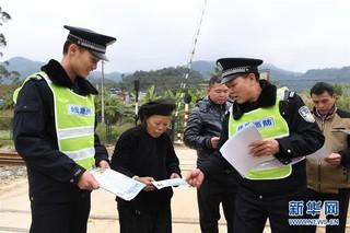 (社会)(5)中越国际客运列车十年的平安守护