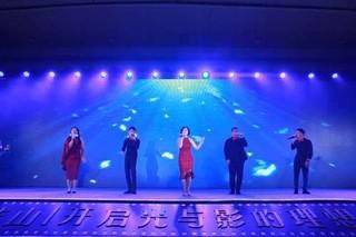 """2018""""桂山杯""""大学生海岛微电影节颁奖典礼圆满落幕"""