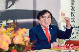 杨绍明自选影像集《思想之眼》在广州首发