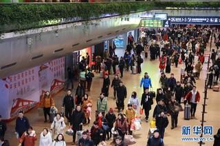 (关注春运)(2)铁路迎来春运客流高峰