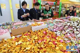 (社会)(2)河北沙河:净化市场迎新春